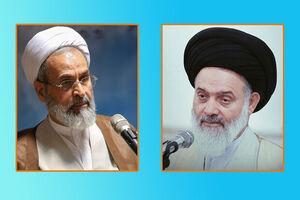 بوشهری اعرافی