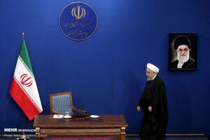 تاثیر روحانی در قطعنامه شورای حکام