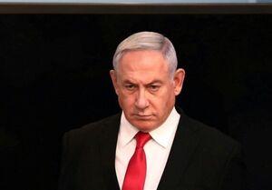 فیلم/ بهانهای برای سرپوش فساد اقتصادی نتانیاهو