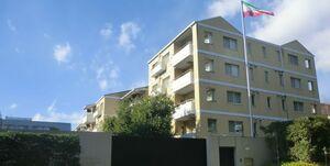 پاسخ سفارت ایران به اظهارات سفیر آمریکا در لبنان