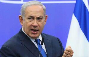 قدردانی نتانیاهو از اقدامات ضد ایرانی اخیر ترامپ