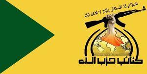 نیروهای بازداشت شده حشدالشعبی آزاد شدند
