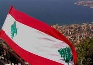انتخاب لبنان به عنوان معاون رئیس مجمع عمومی سازمان ملل