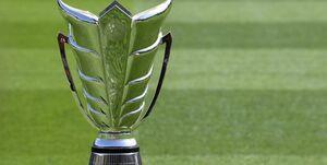 ایران رسما کاندیدای میزبانی جام ملتهای ۲۰۲۷ شد