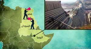 خیز صهیونیستها برای چنگاندازی به آبهای نیل/ نقش «سد النهضه» در بحران امنیتی اسرائیل/ صهیونیستها چگونه میخواهند مشکل آبی خود را حل کنند؟