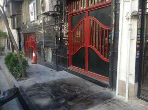 اعتصاب کارمندان باشگاه پرسپولیس