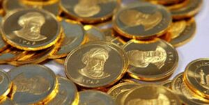 حباب یک میلیون و 150 هزار تومانی سکه + جدول