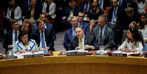 نشست شورای امنیت به صحنه انزوای آمریکا تبدیل شد