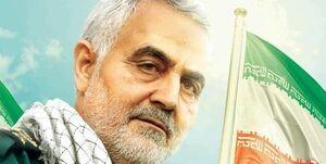 توضیحات پلیس بین الملل ایران درباره تعقیب متهمان ترور شهید سلیمانی