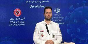 ابتلای بیش از ۱۱۰ نفر از پرسنل اورژانس تهران به کرونا