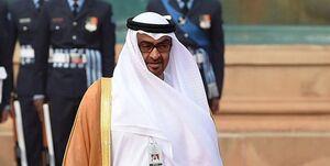نامه امارات به شورای امنیت سازمان ملل درباره برجام