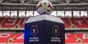 یک بازی در لیگ روسیه بهخاطر کرونا لغو شد