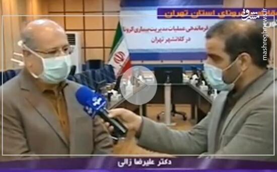فیلم/ آخرین وضعیت بازگشت محدودیت ها در تهران