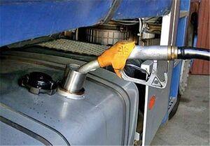 شایعه افزایش قیمت گازوئیل تکذیب شد