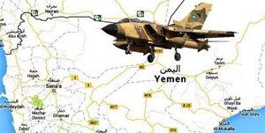 الاخبار: تمام حملات هوایی به یمن کار انگلیس است