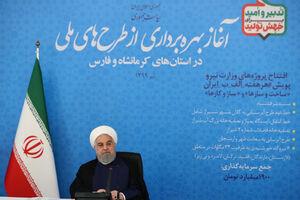 عکس/ بهره برداری از طرح های ملی با حضور روحانی