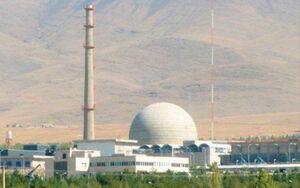سایت هستهای نطنز