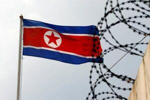 کره شمالی دو موشک بالستیک شلیک کرد