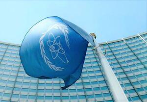 نخستین واکنش آژانس اتمی به حادثه نطنز
