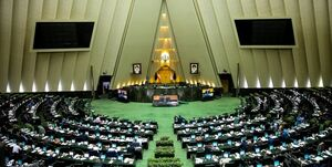 طرح مجلس برای اخذ مالیات از سکه، ارز و سهام کلید خورد+سند