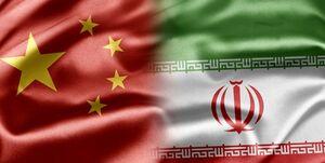 واکنش رییس سابق سیا به توافق راهبردی ایران و چین