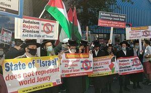 عکس/ اعتراض یهودیان نیویورک به اشغالگری صهیونیستها