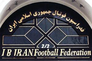 فوتبال ایران بر لبه پرتگاه!
