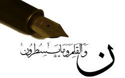 قلم؛ روزی مهجور با قدمتی به وسعت تاریخ ایران
