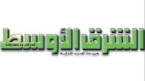 توهین روزنامه الشرق نشات گرفته از نابودی پروژه سعودیها است