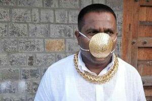 ماسک ۷۲ میلیون تومانی