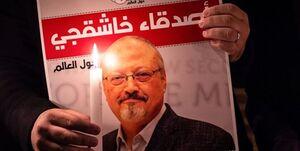 اظهارات خدمه کنسولگری عربستان درباره سوزاندن جسد خاشقچی