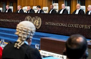 لاهه دادگاه بین المللی