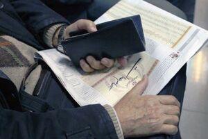 آزادسازی معاملات سهام عدالت در روش مستقیم