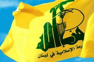 آن روز حزبالله کجا، امروزش کجا!