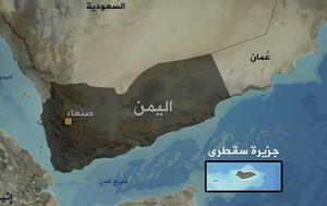«پیشنهاد سخیف» امارات به سومالی برای اشغال جزیره سقطری یمن