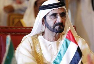 امارات از تشکیل کابینه جدید در این کشور خبر داد