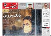 مجلس حق ندارد از دولت روحانی انتظار مدیریت جهادی داشته باشد/ آخوندی: وضع فعلی، نتیجه دخالت دولت در ساخت مسکن است