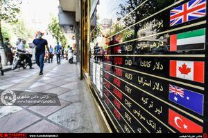 عکس/ حال و هوای صرافیهای تهران