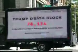 کامیون مرگ ترامپ کرونا