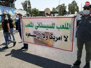 فیلم/ تظاهرات ضد رژیم آلسعود در بغداد