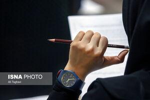 جزئیات برگزاری آزمون دکتری اعلام شد/توزیع کارت از ۲۳ تیر