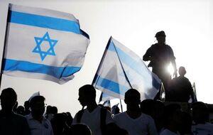 رژیم صهیونیستی اسراییل نمایه