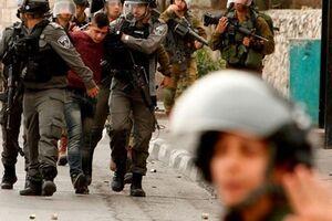 بازداشت گسترده شهروندان فلسطینی توسط نظامیان صهیونیست
