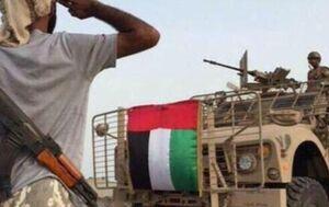 امارات پایگاه نظامی دیگری در سقطری ایجاد میکند