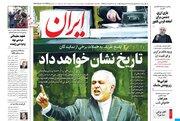 موفقیتهای منطقهای ایران، مرهون شجاعت ظریف و سلیمانی است/ ترکان: به دستاوردهای دولت روحانی افتخار کنید