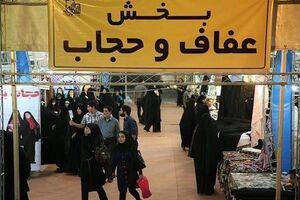 چادر مشکی ارزان فعلا در جلسههاست/موازیکاری حوزه حجاب را فلج کرد