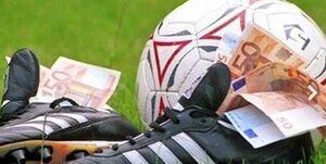 محرمانه هایی برای تاراج بیت المال در فوتبال/ قراردادها را شفاف و علنی کنید