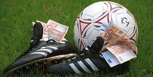 پولشویی و منفعت، عوامل محرمانه بودن ارقام فوتبال