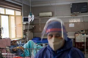 بخش ویژه کرونا در بیمارستان هاجر