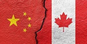 چین به کانادا درباره اقدامات تلافیجویانه هشدار داد